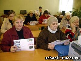 Буклеты были розданы на родительских собраниях.